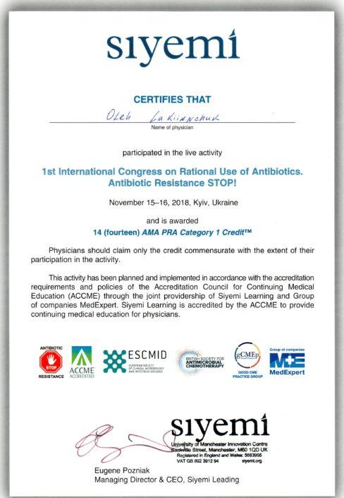 Сертификат врача Sandora #4