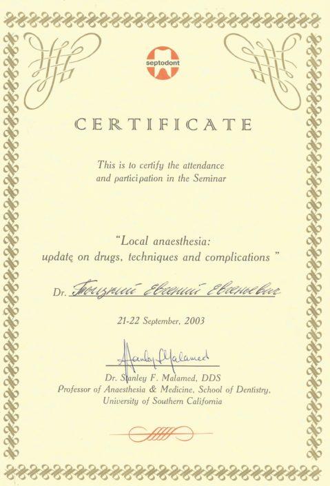 SANDORA doctor's certificate #6