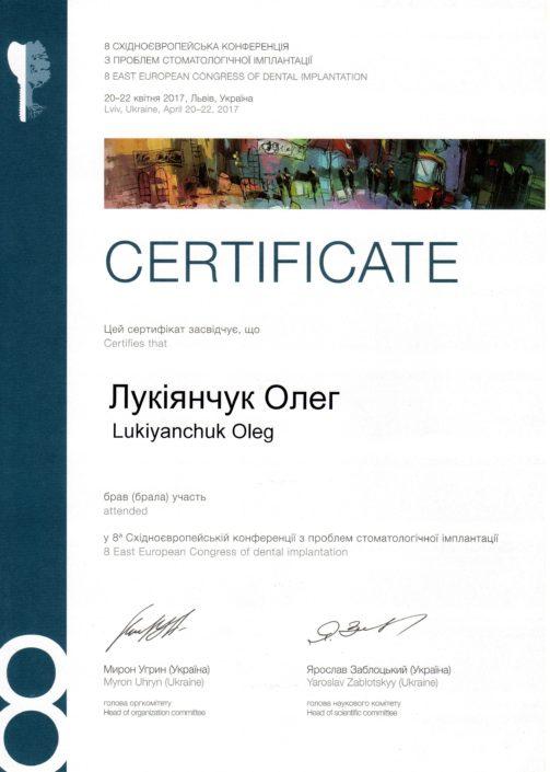 Сертификат врача Sandora #1