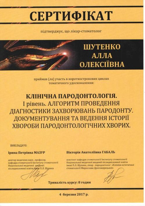 SANDORA doctor's certificate #20