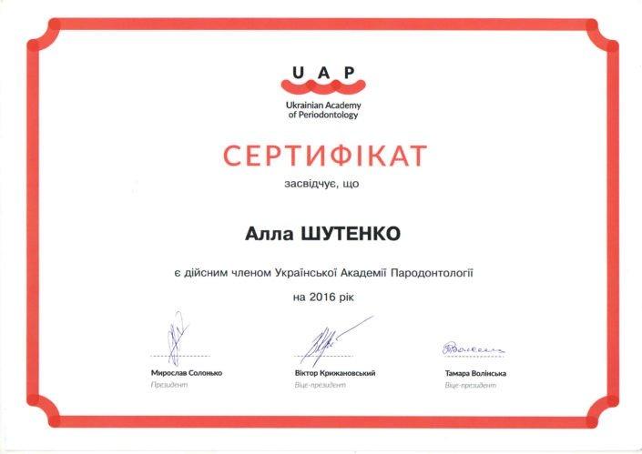 SANDORA doctor's certificate #12