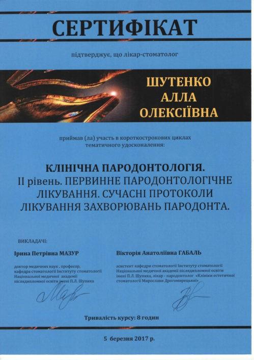 SANDORA doctor's certificate #21